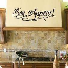 Bon Appetit Wall Decor Plaques Signs Bon Appetit Wall Decor Free Hand Version Bon Appetit Wall Decor 55