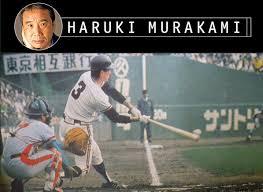 read online haruki murakamis new essay on how a baseball game  wind pinball