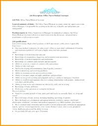 Physician Assistant Job Description Template Medical