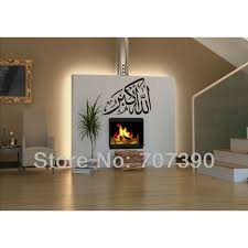 Small Picture Islamic home decor Home decor