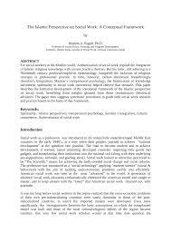 essay topics about mass media journals