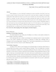 writing an essay layout with example