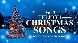 Telugu Christmas Songs download & listen old to latest-2017 Mp3 Songs.