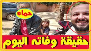 حقيقة وفاة محمد السعدنى اليوم بعز شبابه ومن هو حماه الفنان الشهير والمتزوج  من أمريكية | اخبار النجوم - YouTube
