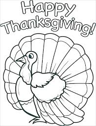 coloring pages turkey pics free printable to print thanksgiving home improvement pictures pr multiplication worksheets math