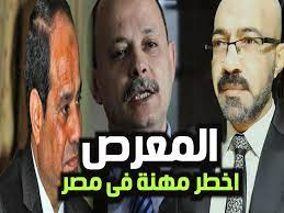 مصطفى كامل - عبد الناصر سلامة يضرب مجددا فى مقال خطير ضد السيسى ومؤيدية