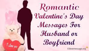 valentine s day 2017 wishes messages husband and boyfriend