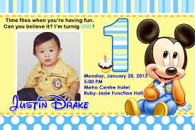 birthday invitation card marathi