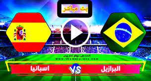 مباراة اليوم بث مباشر يلاشوت - Home