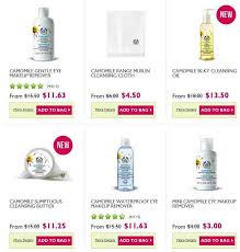 remover review body boyd camomile makeup removers the the body camomile waterproof eye and lip