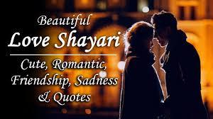 500 love shayari sad cute beautiful