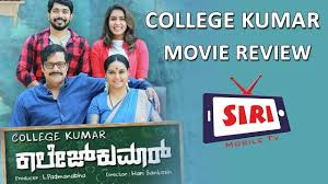 college kumar kannada movie review movie review siri mobile tv  college kumar kannada movie review movie review siri mobile tv vikki varun samyuktha hegde