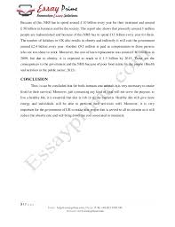 food and health essay sample  7