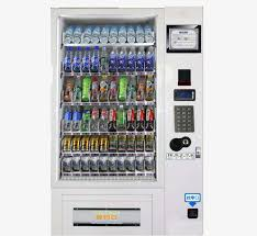How To Get A Free Drink From A Vending Machine Magnificent Drinking Water Drinks Vending Machines Water Clipart Vending