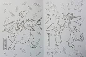 Pokemon coloring book, in this video you will learn to color xerneas and yveltal. Buy Showa Coloring Book Pokemon Poket Monsters Xy Z A5 Japan Import Japanese Online At Low Prices In India Amazon In