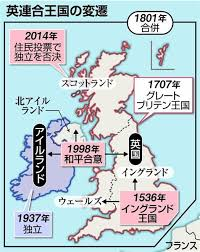 「イングランド王国とスコットランド王国が合併」の画像検索結果