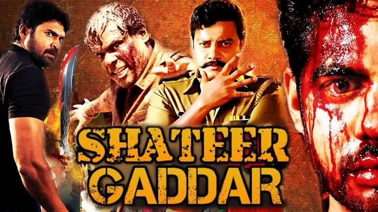 gaddar movie sunil shetty