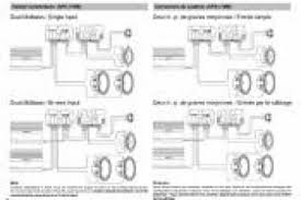 alpine type r wiring diagram & alpine type r archive through alpine type s 12 4 ohm at Alpine Type S Wiring Diagram