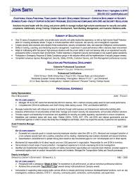 Police Officer Resume Samples Police Officer Resume Sample Monster Law Enforcement Resume Template 41