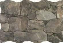 Plaqueta Con Acabado Laja P Bernardos Laja Natural Multicolor Revestimiento De Fachadas Leroy Merlin