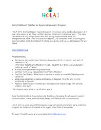 Awesome Collection Of English Teacher Experience Resume Lovely