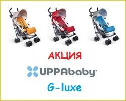 <b>Рюкзак</b>-<b>кенгуру Safety 1st Youmi</b> Baby Carrier купить рюкзак ...