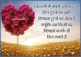 Best lines for life Latest Zindagi Shayari DeepBest Life Quotes Whatsapp Life Status 62
