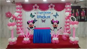1st birthday party organisers in hyderabad new dream day decorators chrompet flower decorators in chennai justdial