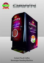 Vending Machine Price In Karachi Gorgeous Dawn Triple Selection Vending Machine Rs 48 Piece Universal