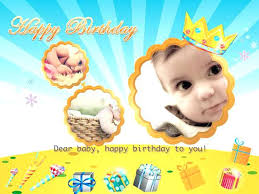 birthday cards making online free online greeting card maker online birthday card maker online
