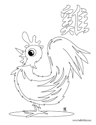 Small Picture The year of the rooster coloring pages Hellokidscom