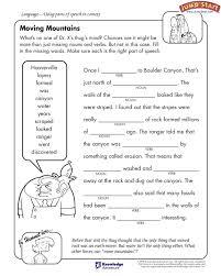 Third Grade Parts Of Speech Games | footfayloobmennik