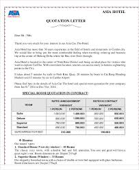 How To Write Business Letter For Quotation \ War 2 Kids Homework