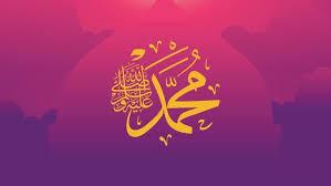 Abdullah bin abdul muthalib tidak jadi disembelih karena telah ditebus ayahnya dengan 100 ekor unta. Kisah Nabi Muhammad Saw Dan Garis Suci Leluhur Rasulullah