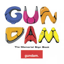 gundam lettering dj food gundam type