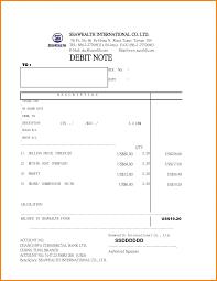 Debit Note Sample Letter 24 Debit Note Sample New Meowings 8
