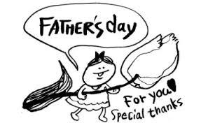 父の日に使えるかわいい無料フリーイラスト22選メッセージカードにも