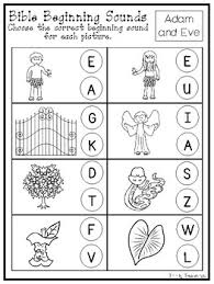 A collection of english esl worksheets for home learning, online practice, distance learning and english classes to teach about phonics, phonics. 10 Printable Bible Beginning Sounds Worksheets Preschool Kindergarten Phonics