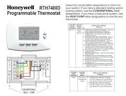honeywell rth6500wf wiring diagram awesome honeywell furnace diagram honeywell rth6500wf wiring diagram fresh honeywell rth6580wf wiring diagram trusted wiring diagrams