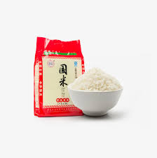 bag of rice png. Modren Png Red Bag Of Rice Plain Cooked Rice Package PNG And PSD To Bag Of Rice Png