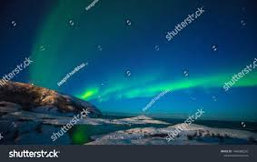 Northern And Southern Lights Aurora Something Referred Polar Lights Northern Stock Photo