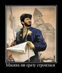 """""""Говорити про дзеркальність просто страшно"""": у МЗС РФ прокоментували заборону на в'їзд в Україну для чоловіків-росіян - Цензор.НЕТ 5122"""