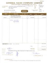 ranaviru fund project phase 3 s invoice 1