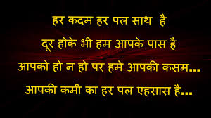 Images Of Very Heart Touching Sad Quotes In Marathi Industriousinfo