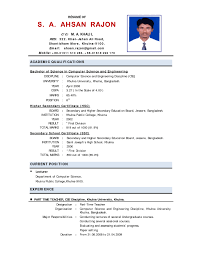 81 Marvelous Work Resume Format Free Templates ... Resume Format For  Lecturer Fresher In Computer Science