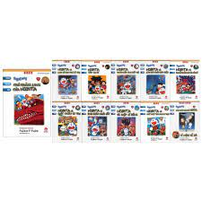 Truyện tranh màu: Doraemon Truyện Dài - Phiên bản Câu Truyện Gốc (Fujiko F.  Fujio) (Trọn bộ 11 tập) - MuaZii