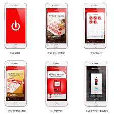 Vending Machine App Awesome CocaCola Vending Machines Offer Smartphone Stamp Rally With Free