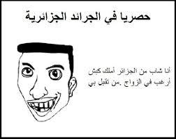 صورمضحكة جداجدا images?q=tbn:ANd9GcR