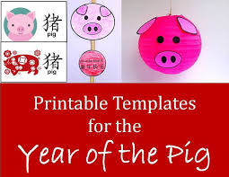 Printable crafts for Year of the Pig Chinese New Year Lots of project ...