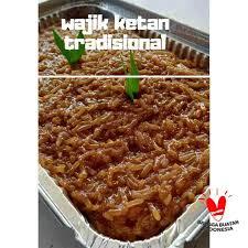 Cara membuat kue bakpao empuk dan lembut khas resep kue tradisional. Jual Wajik Ketan Tradisional Murah Juni 2021 Blibli